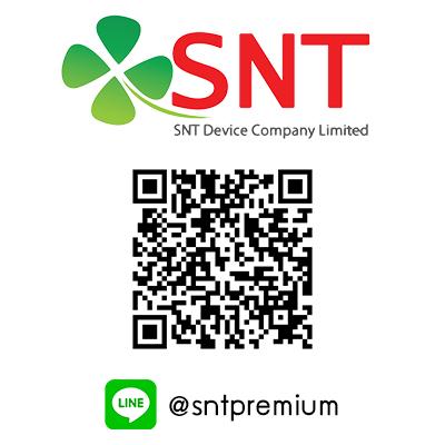 SNT Device รับผลิตสินค้าพรีเมี่ยม สกรีนโลโก้ ของขวัญ ของชำร่วย อุปกรณ์ไอที